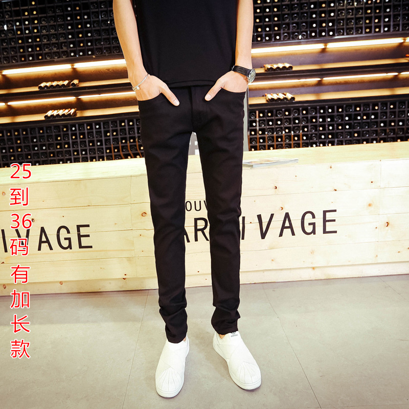 26加长男裤高个子小码牛仔裤27码瘦人小腰长腿窄脚裤25小脚裤1尺9