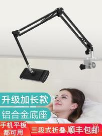 伸缩夹坐架展示支架床头调节远近架子床架套装手机小支架便携小巧