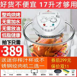 光波炉空气炸锅无油炸锅大容量家用多功能全自动智能薯条机电烤炉
