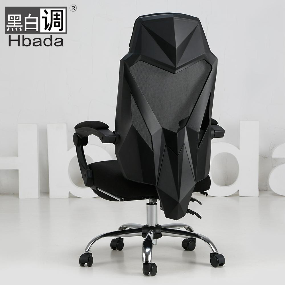 黑白调电脑椅可躺电竞椅游戏椅座椅转椅椅子现代简约家用办公椅