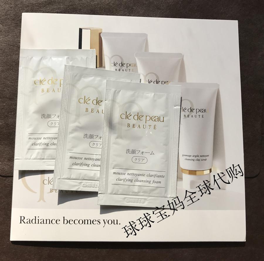 日本CPB肌肤之钥 光采洁面膏 小样试用装 滋润 清爽泡沫洗面奶1g图片