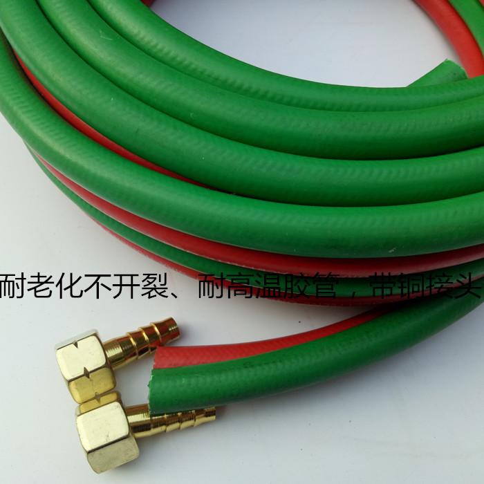 橡胶高温氧气乙炔管6/8mm双色连体管高压气焊管并联双管带铜接头