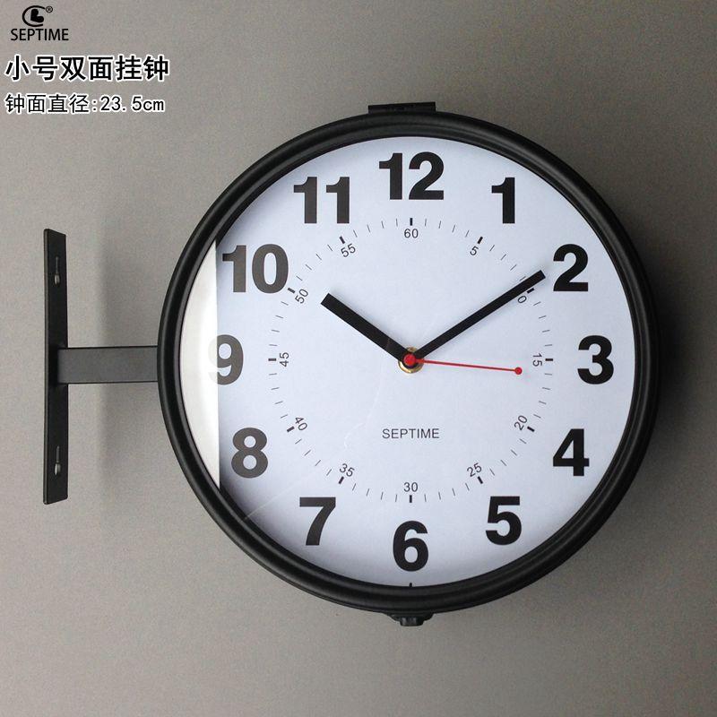 Часы на стену Артикул 523978492558