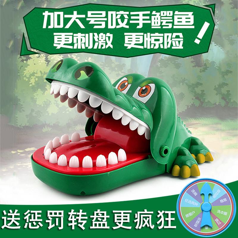 抖音同款咬手指大嘴巴鳄鱼鲨鱼玩具