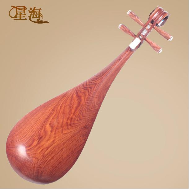 红木大人演奏级琴星海乐器AA8914精品酸枝抛光木轴木相琵琶乐器
