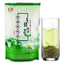 袋包邮3克200新茶广西横县特级浓香型2018芝龙洪河茉莉花茶