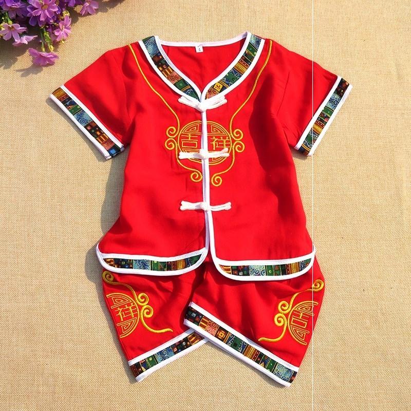 Национальная китайская одежда Артикул 619248594367