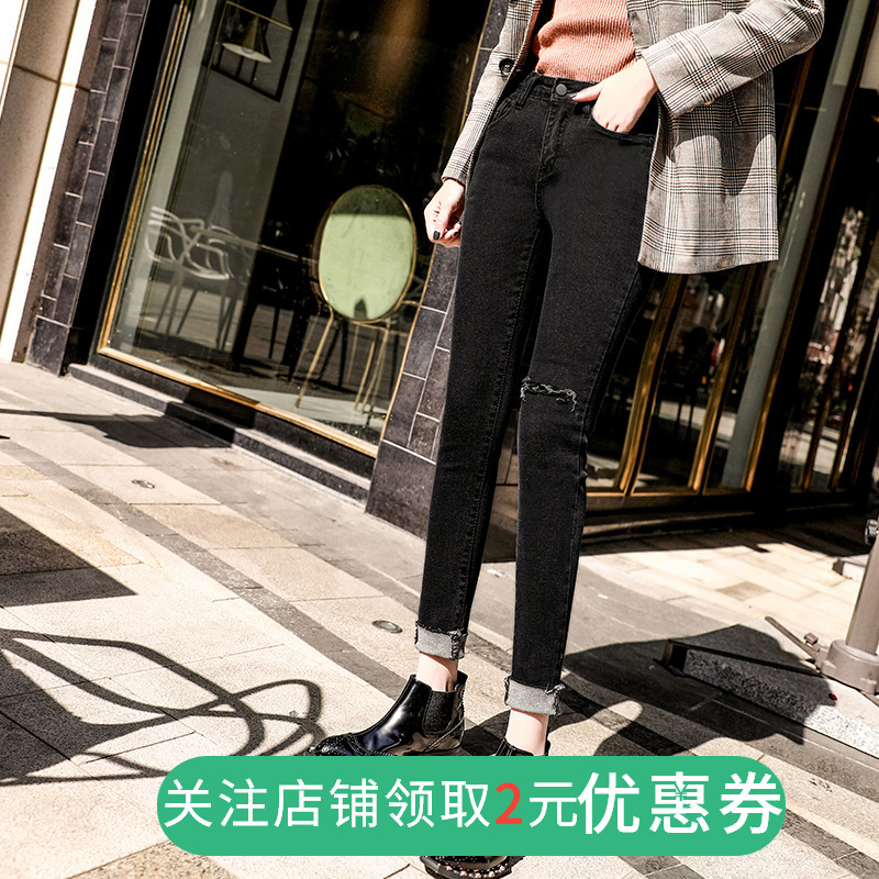 Fake hole Plush jeans womens winter thin velvet high waist show thin 2019 tight black nine point fleece small leg pants