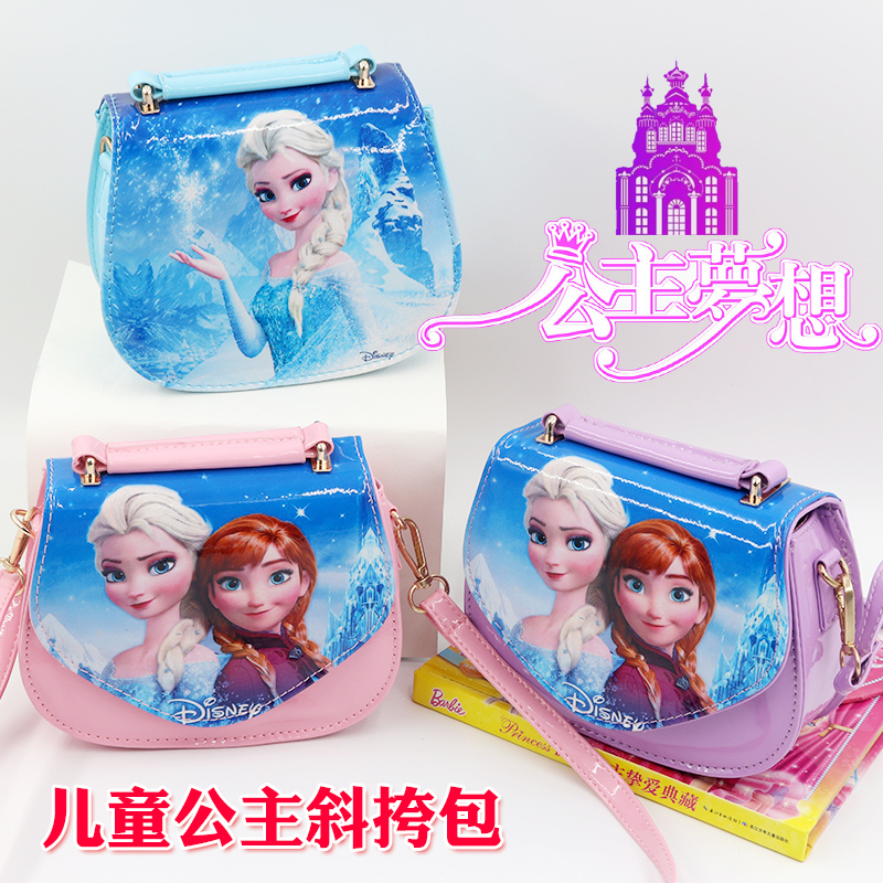 女童斜挎包时尚手拎包冰雪包包爱莎公主苏菲亚潮可爱卡通小孩背包
