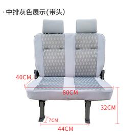 适用东风小康面包车K07K17二代中排两人折叠座椅双人座椅两连改装