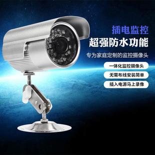 监控摄像机插卡一体机高清摄像头TF室外防水枪机不可连手机WIFI