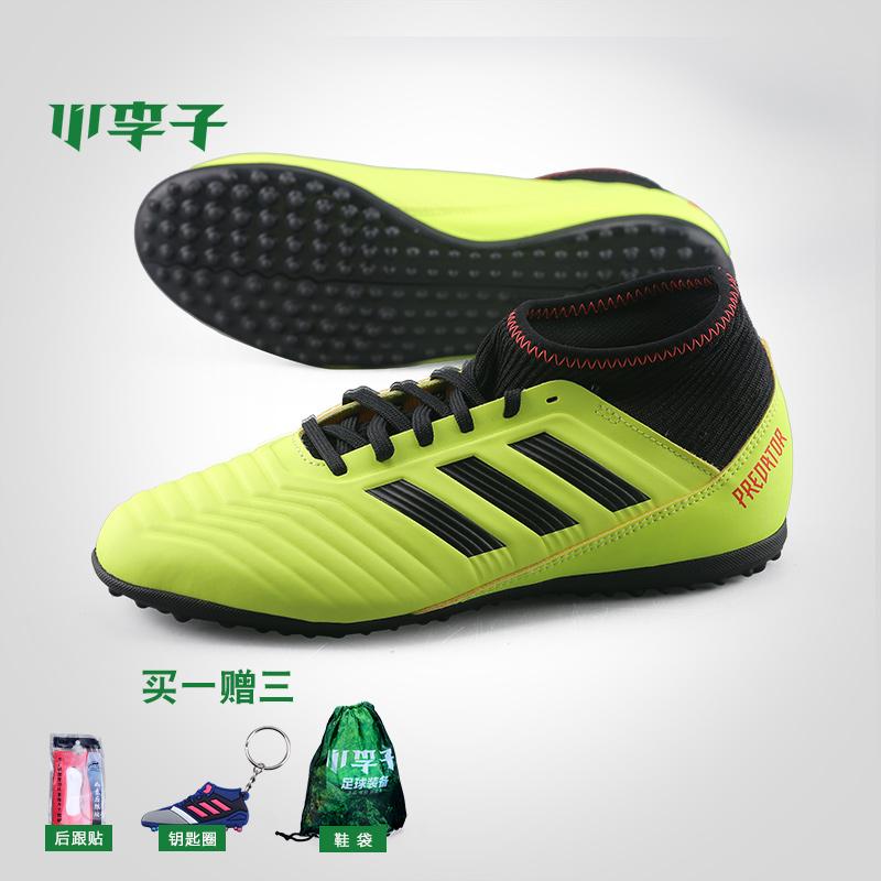 小李子adidas阿迪达斯2018世界杯版猎鹰18.3TF碎钉儿童足球鞋男童