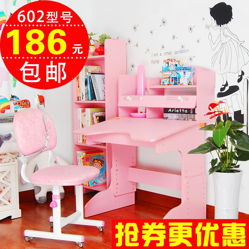 学习桌可升降小学生套装学习桌椅(用134.78元券)
