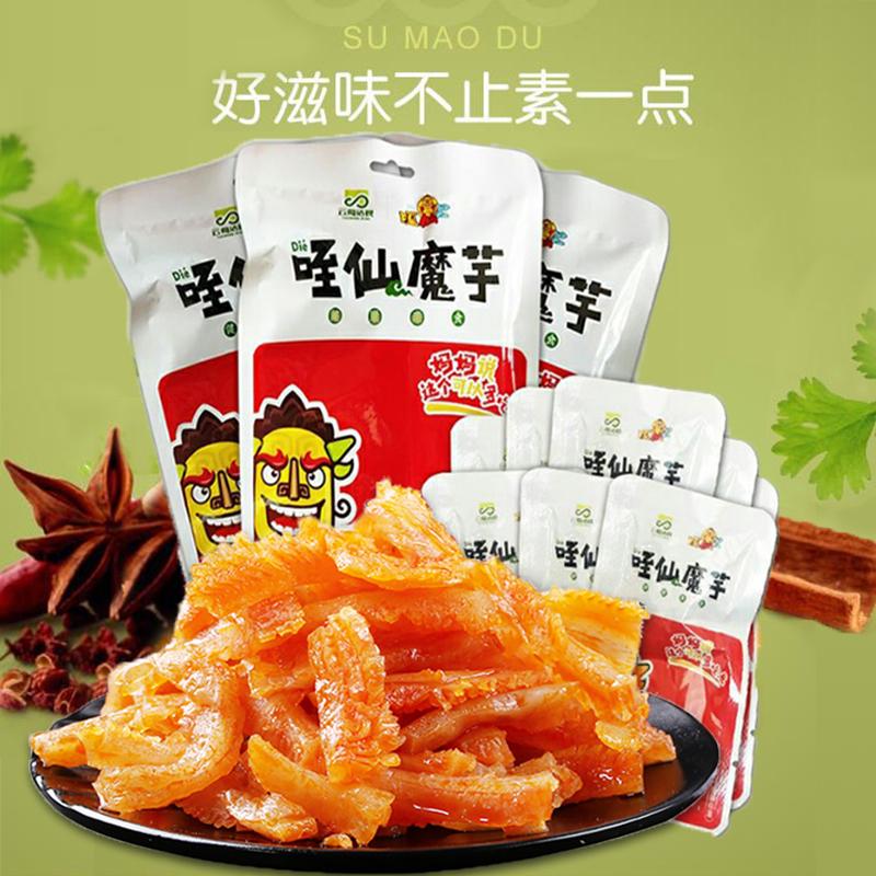 陕西特产辣条 咥仙香辣魔芋爽素毛肚丝块健康素食素肉 膳食包邮