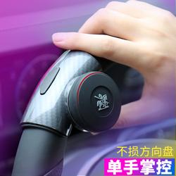 韩国汽车方向盘助力球助力器辅助转向器多功能单手转弯省力球