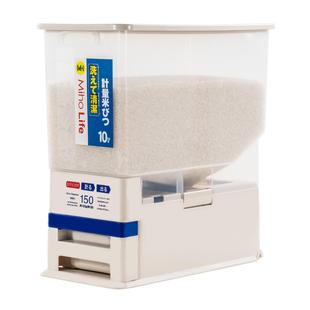 出口日本厨房防潮10kg防虫储米箱