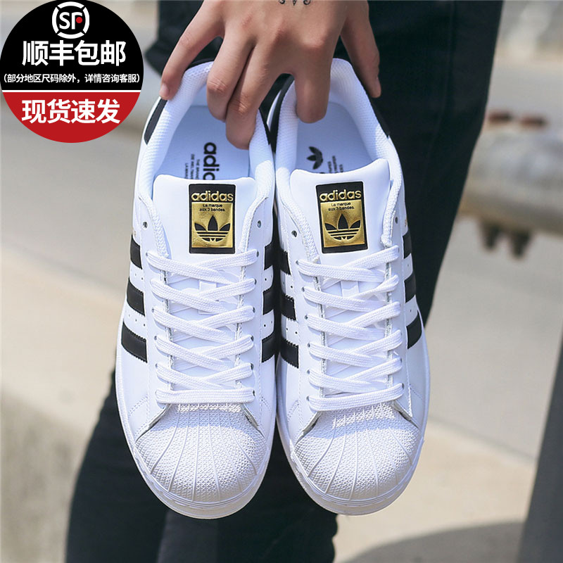 Adidas women's shoes three leaf grass shoes men's summer official website flagship authentic gold label shell shoes board shoes small white shoes