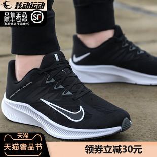 轻便跑步鞋 官网旗舰正品 男跑鞋 秋季 子2020新款 NIKE耐克男鞋 运动鞋