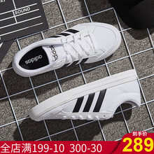 Adidas Adidas Men's Shoes Summer Breathable New Sneakers Sports Shoes Couple Leisure Canvas Shoes Small White Shoes