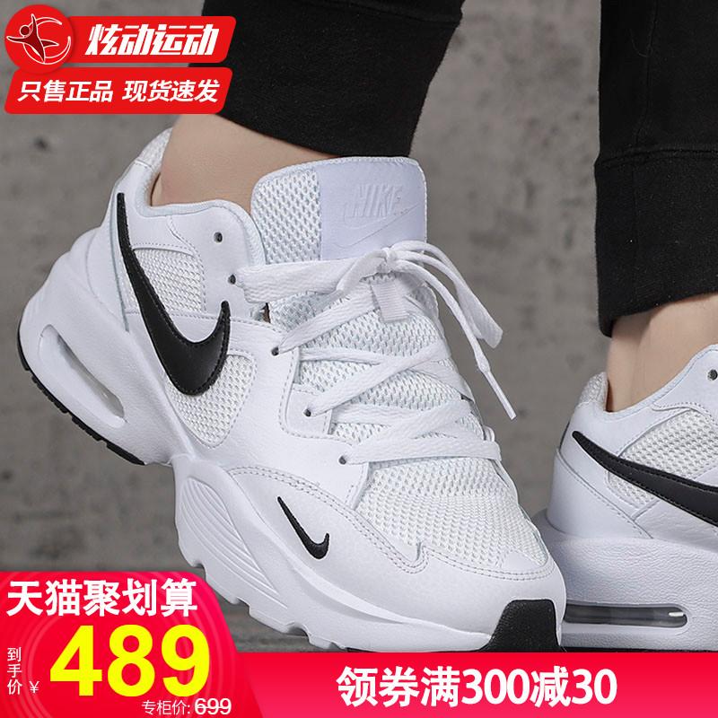 耐克男鞋官方旗舰运动鞋男 2020新款AIR MAX夏季透气白鞋跑步鞋