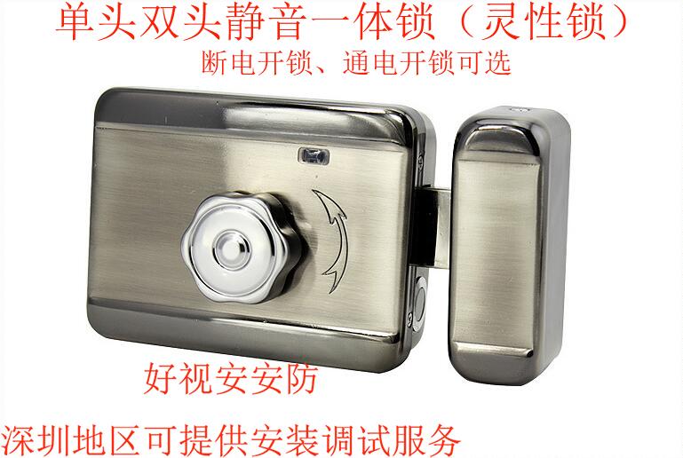门禁锁 电控锁 静音锁 电机锁 灵性锁 机械锁 磁力锁 铁齿轮锁芯