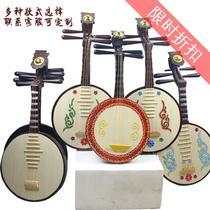 道具琵琶中阮琴民族阮柳琴秦琴月琴乐器实木纯手工cos拍照摄影秀