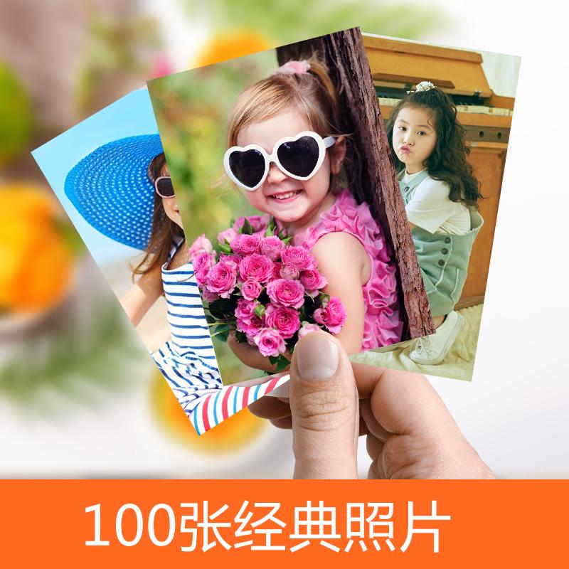 Печать фотографий Артикул 583600974594
