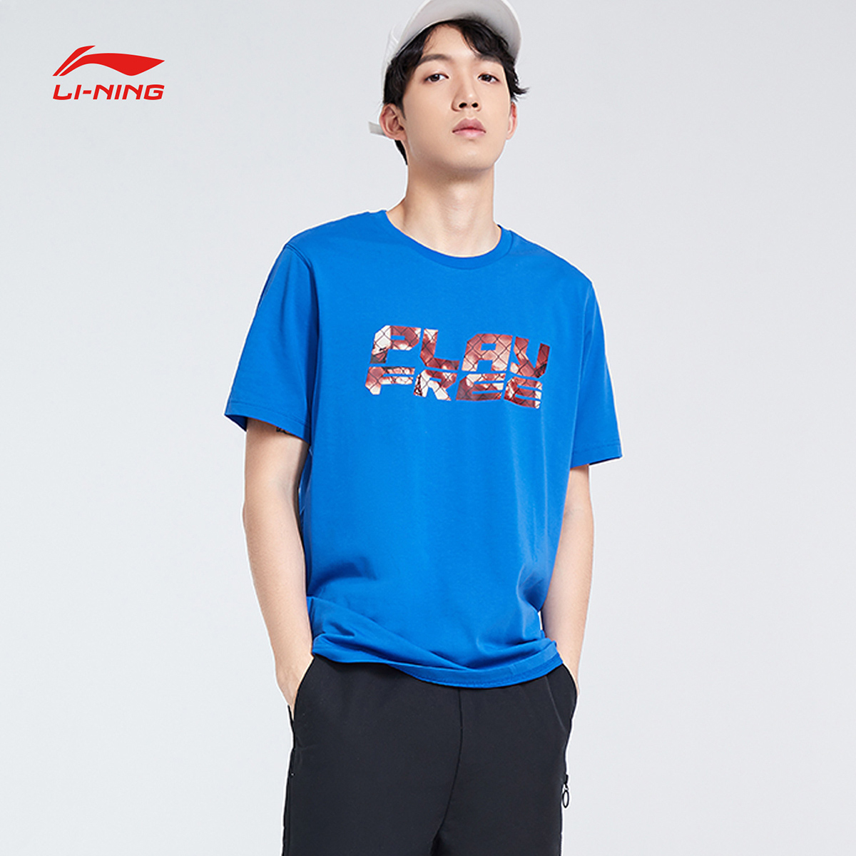 Li Ning short sleeve t-shirt men's new basketball series sportswear round neck top men's sportswear