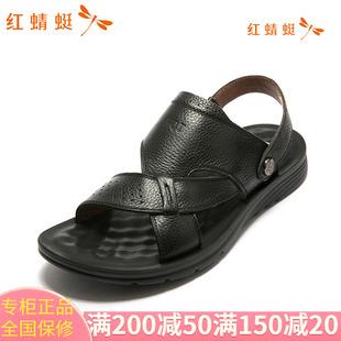 红蜻蜓专柜正品夏季新款牛皮沙滩鞋