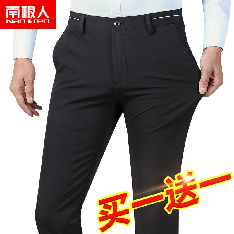 New style casual pants for men in spring and summer