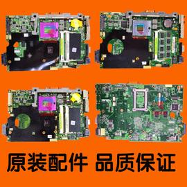 华硕K40AB K40IN ID K50 A40I A41I K40IJ K40IE X8AC X8AIN主板