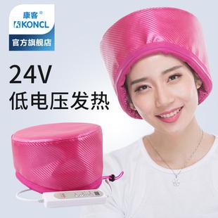 加热帽发膜蒸发帽家用电热发帽子护发头发护理焗油机蒸汽低压染发