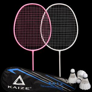 羽毛球拍双拍正品超轻耐用进攻型耐打碳素纤维学生初学2支套装全