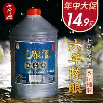 500ml绍兴黄酒500ml三年陈老酒古越龙山