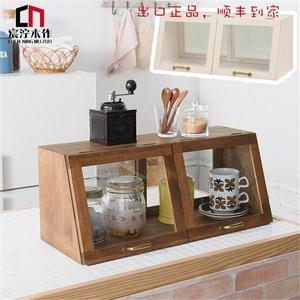 日式纯实木厨房小碗柜餐边柜餐桌收纳柜玻璃门移动门柜子双面使用