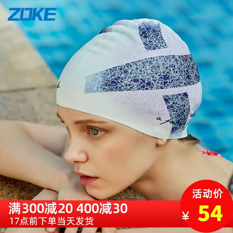 洲克硅胶泳帽女成人长发护耳防水时尚舒适不勒头专业训练游泳帽男