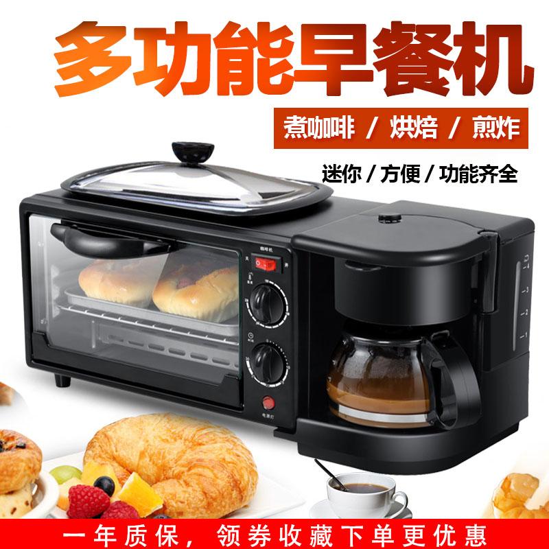 多士炉烤小型家用多功能电烤箱满298.00元可用150元优惠券
