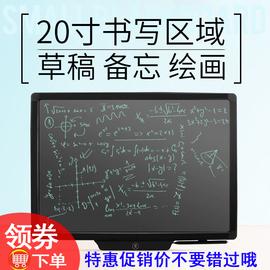 特惠大屏幕液晶手写板20寸 儿童绘画板写字板 益智早教家庭小黑板