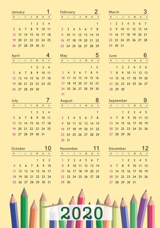 Календари бумажные Артикул 8804324950