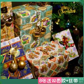 包邮节日包装纸【圣诞节镭射彩虹膜纸】欧美防水礼物装饰纸