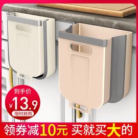 厨房垃圾桶挂式家用橱柜大号折叠壁挂收纳筒车载纸篓厨余垃圾篮