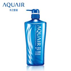 【99减40】资生堂水之密语净澄水活洗发水控油型洗发600/200ml