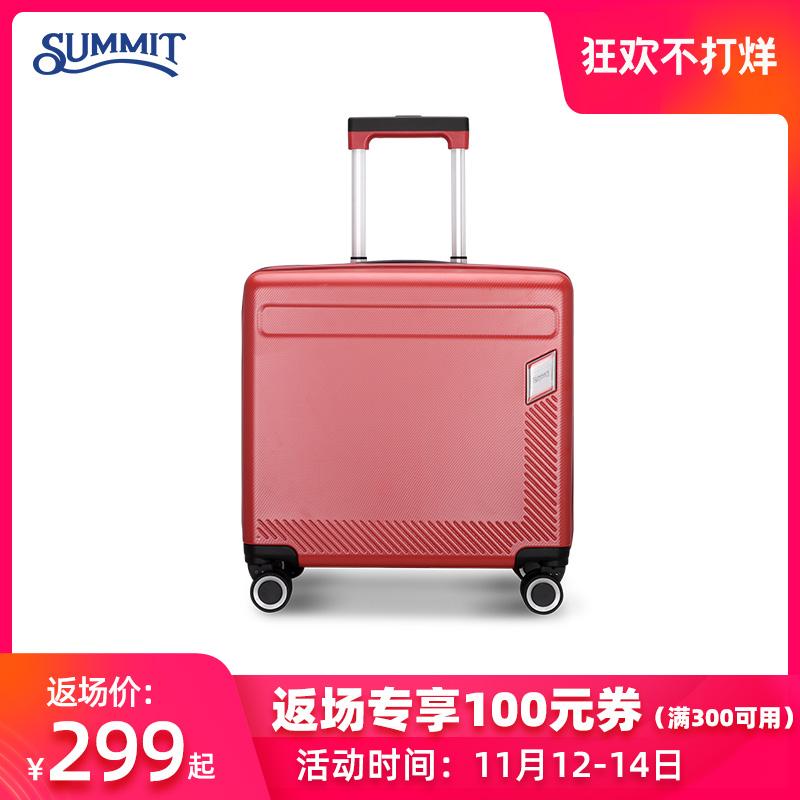 可充电行李箱万向轮女小型轻便18寸登机箱商务16寸拉杆箱旅行箱20