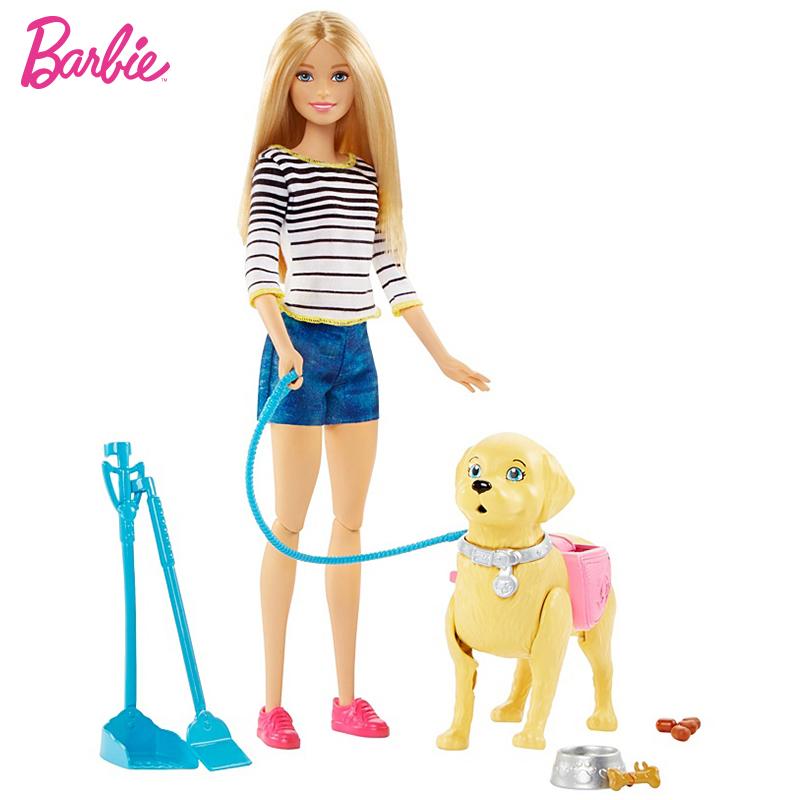 芭比娃娃套装大礼盒贪吃狗狗公主玩具儿童衣服婚纱换装单个