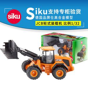 领10元券购买德国仕高siku车模JCB轮式装载机仿真挖掘机儿童玩具1:32模型U3663