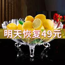 弗莱文茨 水晶玻璃果盘 家用大号七彩色干果盘欧式客厅创意水果盘