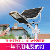 Solar street lighting Outdoor lights new Countryside 50w120w Home Community Plaza 3-6 meters high pole street lamp garden Lights