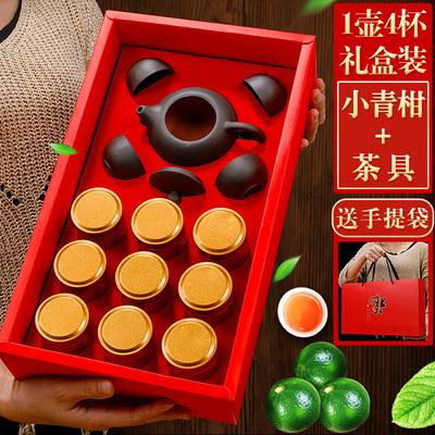 【粉丝福利购】新会小青柑普洱茶叶+1壶4杯礼盒装含茶具 陈皮柑普