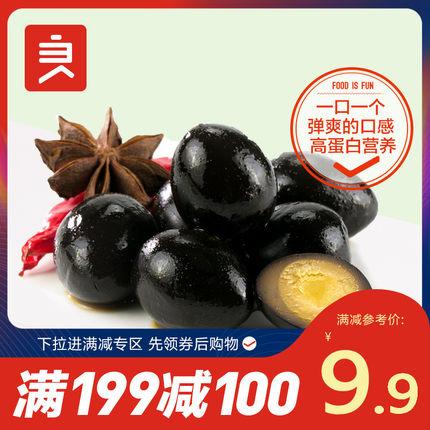 【良品铺子香卤铁蛋128g】鹌鹑蛋麻辣味鸡蛋干小吃零食休闲食品