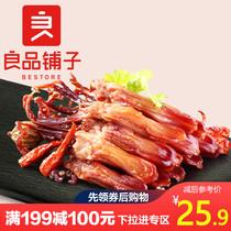 老姜卤味鸭肉真空装酱板烤鸭熟食休闲厦门特产小吃500g银祥姜母鸭